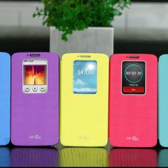 LG G2: New Flagship Smartphone